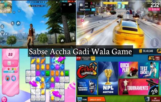 Duniya Ka Sabse Accha Game कौन सा है - (Best Android Game)