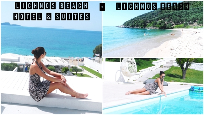 Parga Lichnos beach and luxury hotel travel video.Parga najbolji hoteli video snimak.