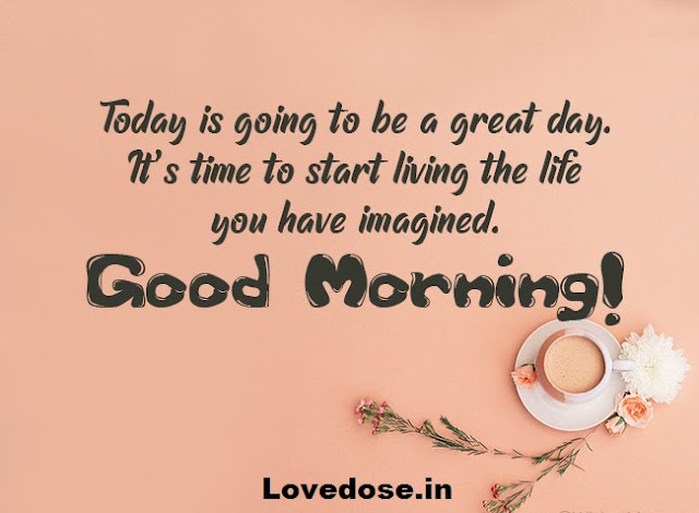 Best Inspirational Morning Wishes