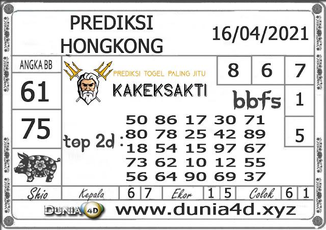 Prediksi Togel HONGKONG DUNIA4D 16 APRIL 2021
