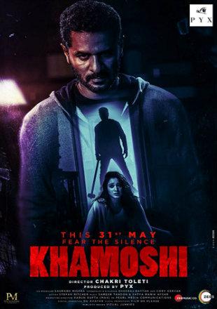Khamoshi 2019
