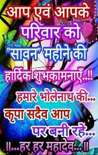 har har mahadev hd facebook image