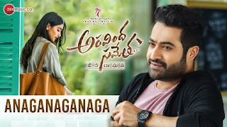 anaganaganaga-song-lyrics-in-telugu
