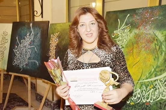 السفيرة سحر بعلبكي تكرم في يوم المرأة العالمي