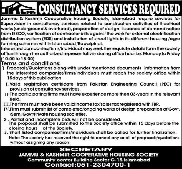 Consultant Jobs in ajk