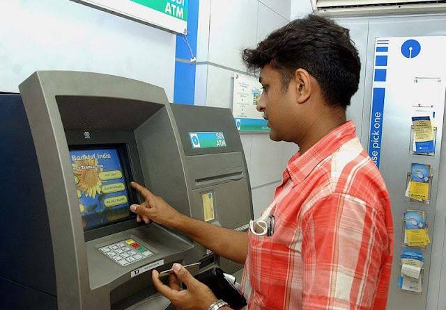किसी भी बैंक के ATM से पैसे निकलने पर अब कोई चार्ज नहीं, और मिनिमम बैलेंस की भी जरूरत नहीं