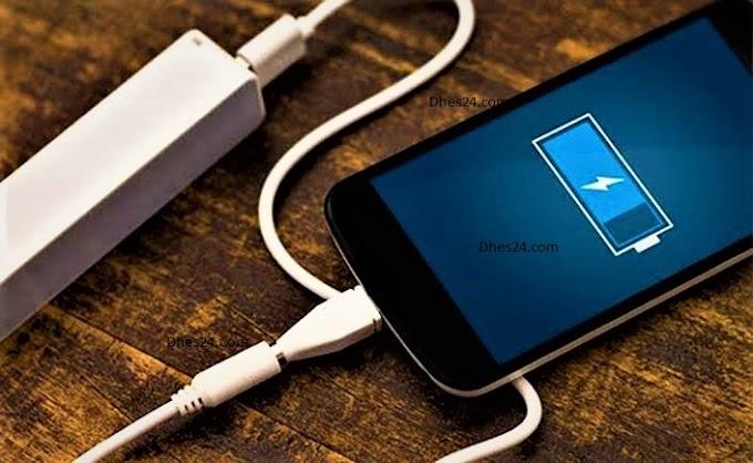 স্মাটফোন এর ব্যাটারি  ব্যাকআপ পাওয়া ও দীর্ঘক্ষন চার্য ধরে রাখার উপায় Dhes24.Com Update News