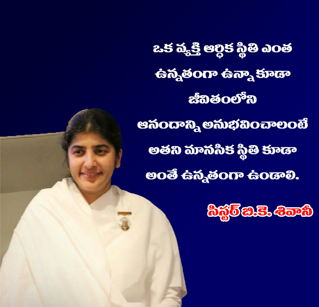 shivani-telugu-quote