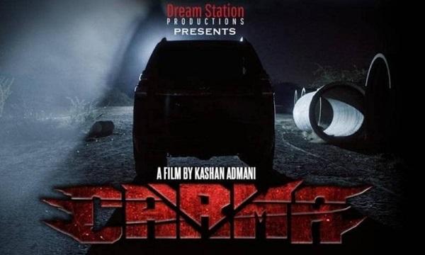 Pakistani Crime Thriller Movie Karma Trailer Release