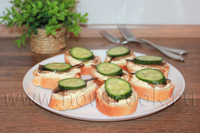 рецепт тартинок со шпротами