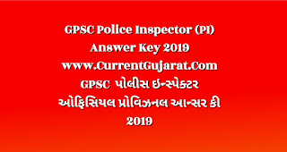 GPSC PI Answer Key 2019 Released Police Inspector Answer Sheet -gpsc.gujarat.gov.in