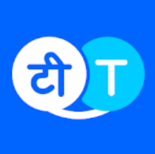 hi translate old version apk download  hi translation in marathi  hi translate to kannada  whatsapp translator apk  english to hindi chat translator  hi translate whatsapp download  i translator  hindi to english whatsapp