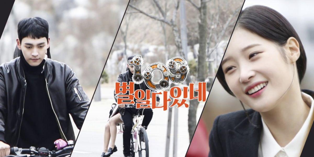 Download Drama Korea 109 Strange Things Sub Indo Batch