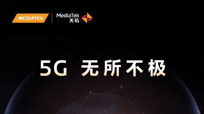 MediaTek will launch a 5G chipset on a budget next week