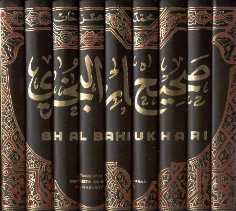 Alfiyah terjemah pdf kitab