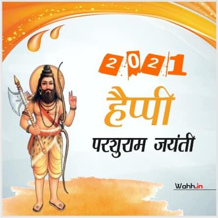Happy Parshuram Jayanti 2021 status