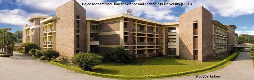 Haji Mohammad Danesh Science and Technology University, Dinajpur