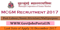 Municipal Corporation of Greater Mumbai Recruitment 2017– 1388 Labour/Room Attendant/Multipurpose