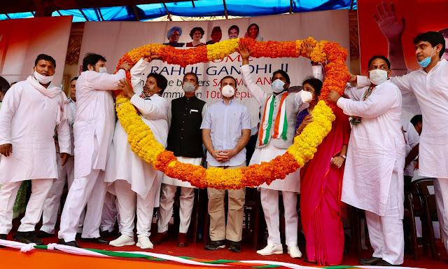 जम्मू के त्रिकुटा नगर से गरजे राहुल गाँधी, विशाल जनसभा का सीधा प्रसारण LIVE देखिये !