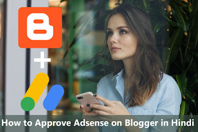 How to Approve Adsense on Blogger in Hindi