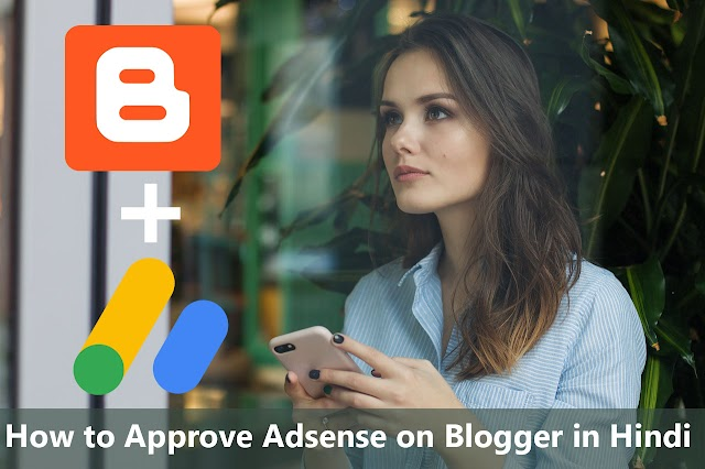 How to Approve Adsense on Blogger Blog in Hindi
