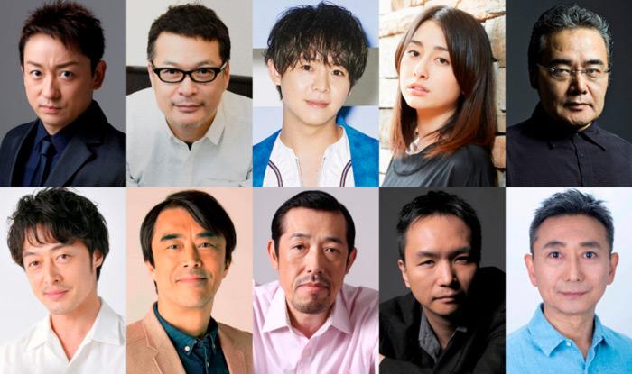Shin Ultraman film - Shinji Higuchi y Hideaki Anno - reparto