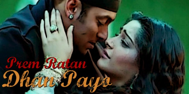 Sonam Kapoor, Salman Khan New Upcoming movie Prem Ratan Dhan Payo release 2015 Poster