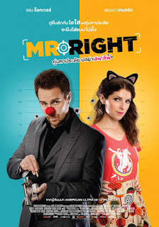 Mr. Right (2016) คู่มหาประลัย นักฆ่าเลิฟเลิฟ