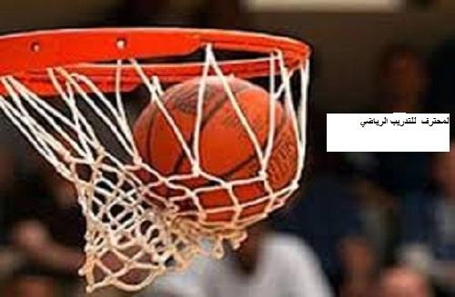 المسموح والممنوع أكله للاعب كرة السلة في رمضان