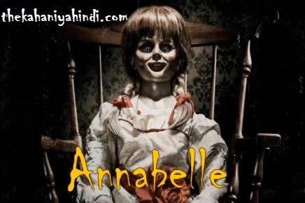 Bhootwala Kahani Hindi Mai, (एनाबेल डॉल) Annabelle Doll ek Bhutiya Gudiya ~ thekahaniyahindi
