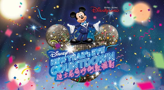 Disney, HKDL, Hong Kong Disneyland, Disney Parks, 香港迪士尼樂園, 香港迪士尼樂園度假區, 迪士尼奇妙倒數派對, Disney New Year's Eve Countdown Party, Countdown