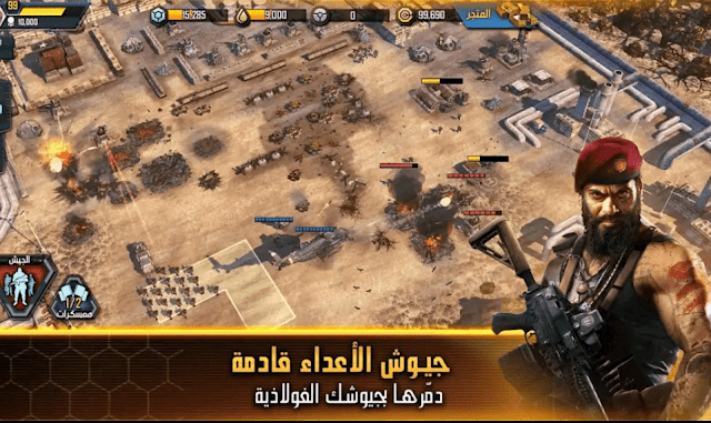 New Games: Download War Storm Game - Desert Storm Strategy for Android