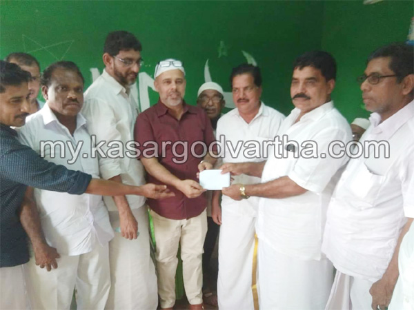 Kerala, News, Kasargod, Poochakkad, Ramadan relief fund.