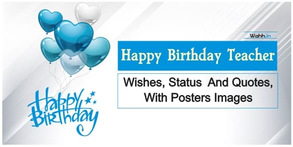 Heart Touching Birthday Wishes For Teacher