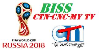 Biss Key CTV CNC MYTV Kamboja 2018 Malam Ini Di Satellite Apstar 6