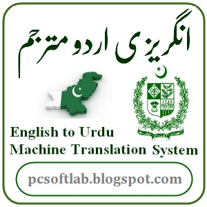 English to Urdu Translation Free PC Software Portable