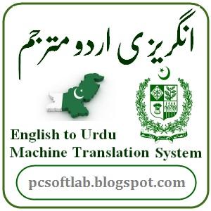 English to Urdu Translation Free PC Software