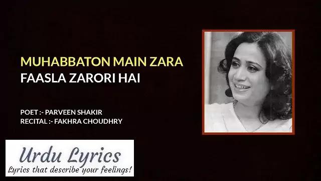 Nazar Ke Samne Ik Raasta Zarori Hai - Parveen Shakir - Urdu Ghazal Poetry