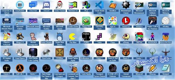 تشغيل الألعاب الكلاسيكية,العاب,حل مشكلة تشغيل الالعاب,تشغيل العاب psp على الاندرويد + تحميل العاب,طريقة تحميل و تشغيل العاب سيجا على الايفون,العاب كلاسيكية,تشغيل العاب الاتاري على الاندرويد,تشغيل العاب اتاري,تشغيل العاب بي اس بي,كيف تشغيل العاب سيجا على الايفون,تشغيل العاب النينتندو علي الاندرويد,تشغيل العاب سوني القديم,تشغيل العاب psp على الاندرويد,تشغيل العاب nes على الهاتف,تشغيل العاب نيتندو للايفون,كيف تشغيل العاب nintendo للايفون,كيفية تشغيل العاب psp على اندرويد