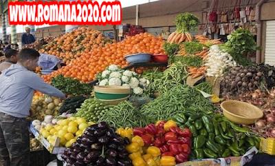 أخبار المغرب وزارة الفلاحة: إنتاج الخضراوات يغطي حاجيات السوق إلى غاية  دجنبر 2020