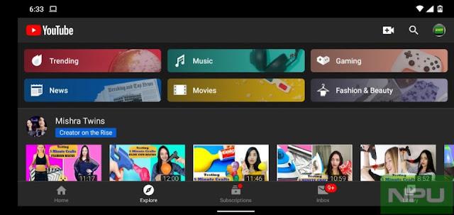 موقع يوتيوب يضيف تبويب استكشاف لتطبيق الهواتف