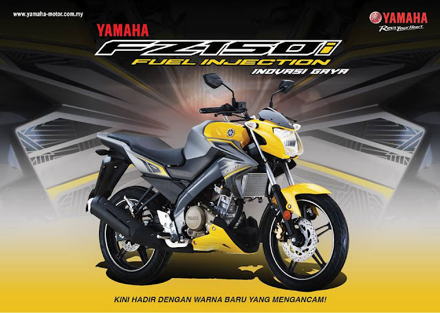 Warna Baru Yamaha FZ150i 2017