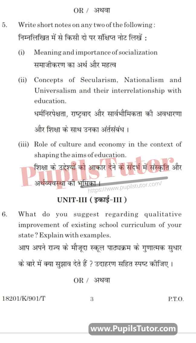 KUK (Kurukshetra University, Haryana) Knowledge And Curriculum Question Paper 2020 For B.Ed 1st And 2nd Year And All The 4 Semesters In English And Hindi Medium Free Download PDF - Page 3 - pupilstutor