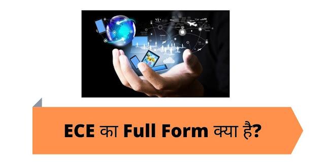 ECE का Full Form क्या है?