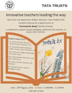 'उम्मीद के रंग' पुस्तक में मड़ियाहूं के दो अध्यापकों के नवाचार को मिले पूरे 10 पेज | #NayaSaveraNetwork