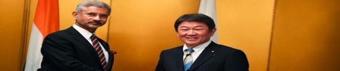 Japan, Australia Share China Concerns, Raise Defence Ties
