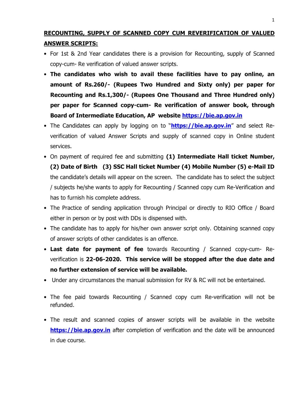 AP Intermediate Recounting & Reverification Notification