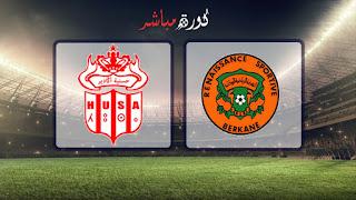 مشاهدة مباراة حسنية اكادير ونهضة بركان بث مباشر 17-03-2019 كأس الكونفيدرالية الأفريقية