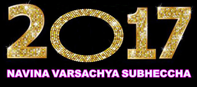happy new year wishes in marathi language