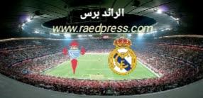 مباراة ريال مدريد وسلتافيغو
